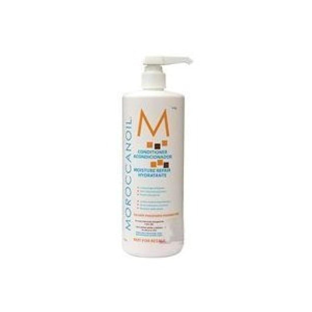 消化器海里影響を受けやすいですモロッカンオイル モイスチャーリペア コンディショナー 1000ml (1000ml)