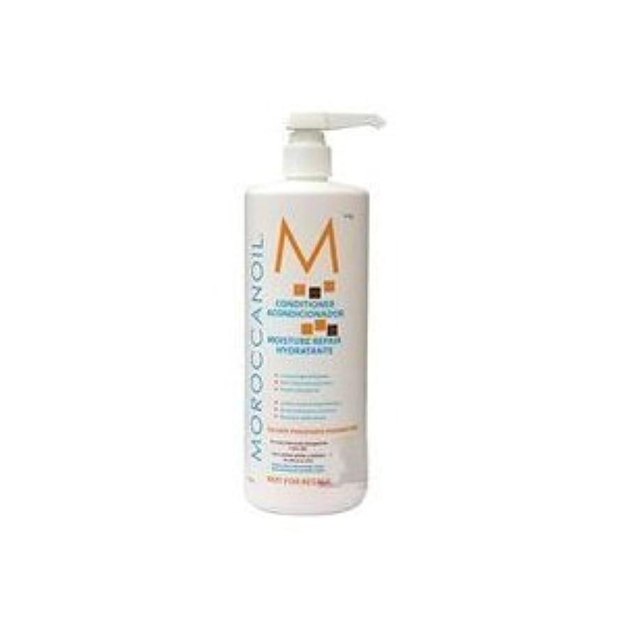 前部流行整理するモロッカンオイル モイスチャーリペア コンディショナー 1000ml (1000ml)