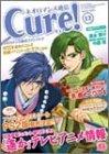 ネオロマンス通信 / Cure!編集部 のシリーズ情報を見る