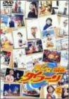 早乙女タイフーン2 [DVD]