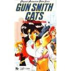 GUN SMITH CATS 1 (1)[ビデオ]