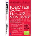 TOEIC TEST スーパートレーニング 600リーデイング