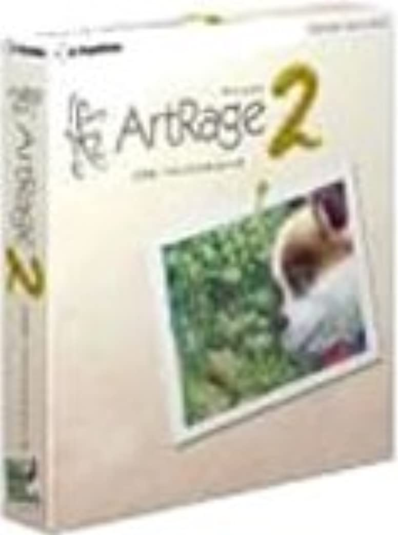 リサイクルするシリーズ安心ArtRage 2 for Mac OS X ガイドブックつき