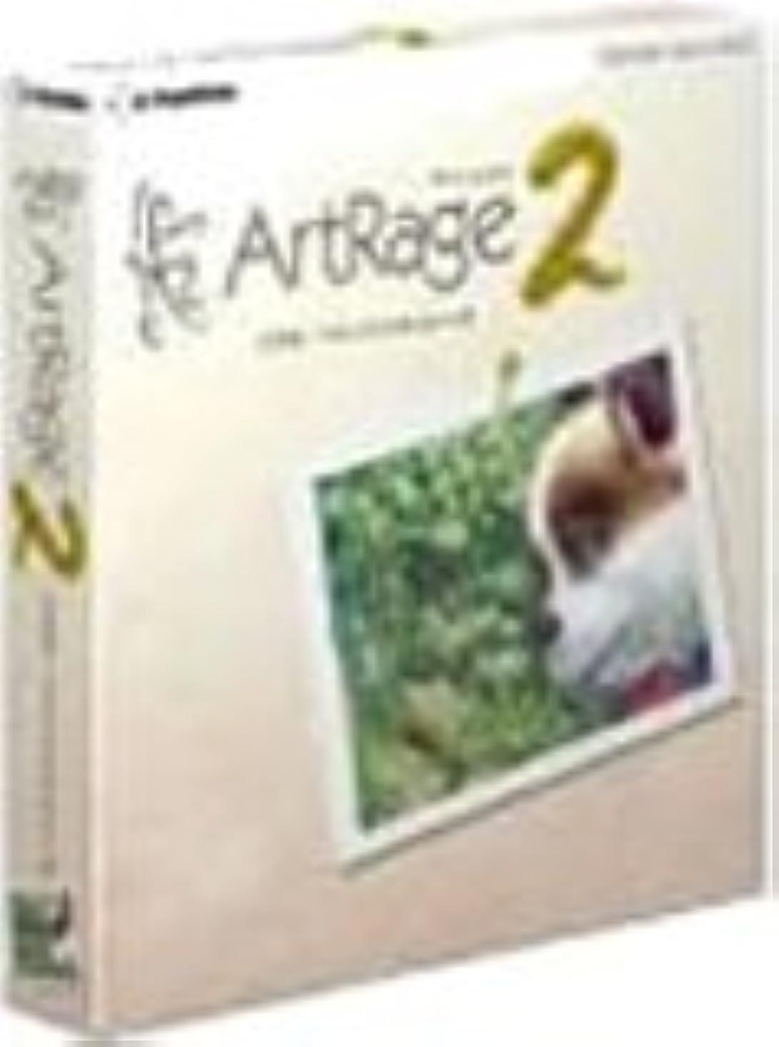 大事にする青写真消費ArtRage 2 for Mac OS X ガイドブックつき