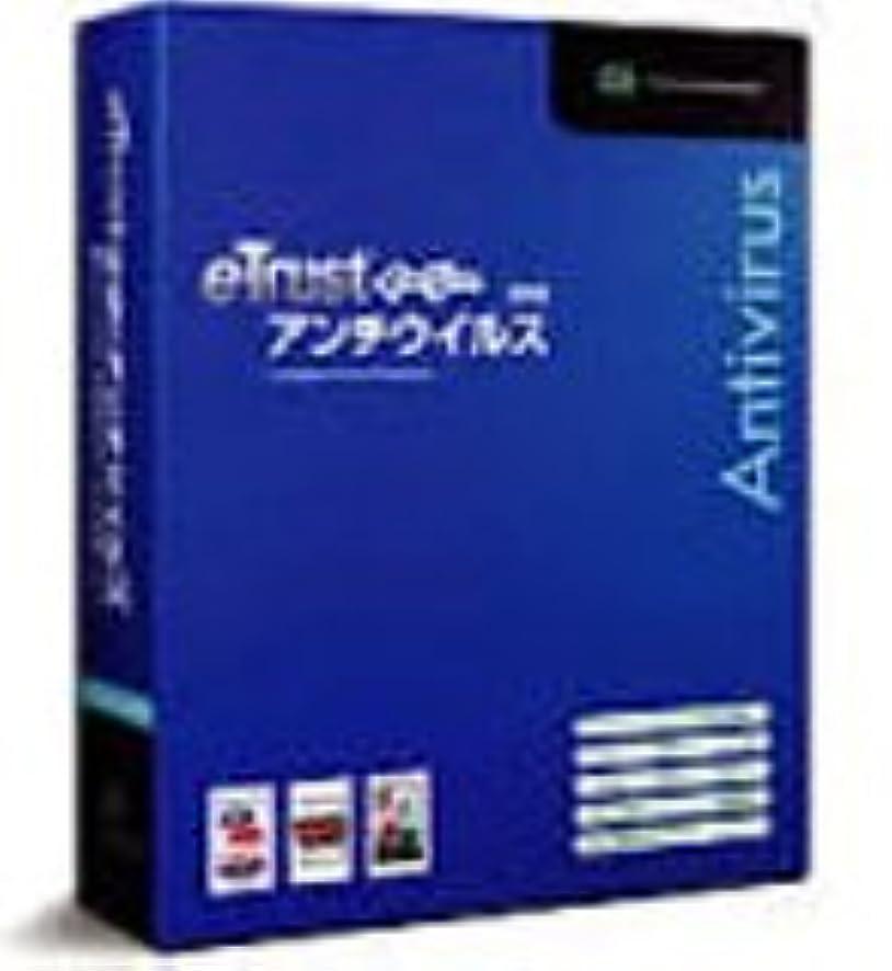 累積リーチモナリザeTrust EZ アンチウイルス 2006