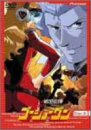 戦国魔神ゴーショーグン Vol.3 [DVD]