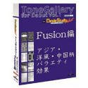ToneGallery for Debut Vol.2 Fusion編 Windows版