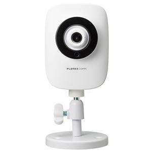 プラネックスコミュニケーションズ 100万画素 マイク内蔵 iPhone/Android対応 ネットワークカメラ 「スマカメ」暗視機能搭載モデル CS-QR20[■商品画像には、色違い・サイズ違い・別売りのシリーズ商品が含まれている場合が御座いますので、お求めの商品に相違が無いか必ず商品名にてご確認頂けますよう、お願い申し上げます。]