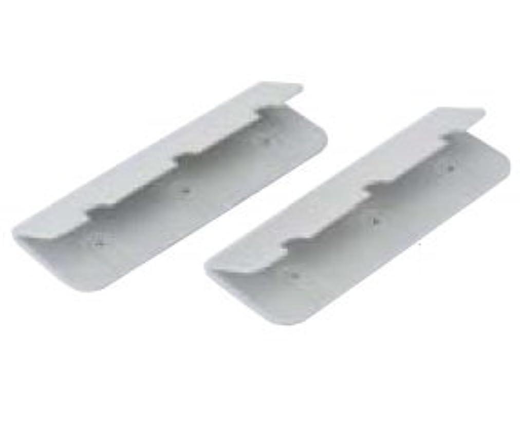 シーン喜ぶ眠りジョイクラフト(JOYCRAFT) BS-1 腰掛ストッパー 2枚組み オプションパーツ
