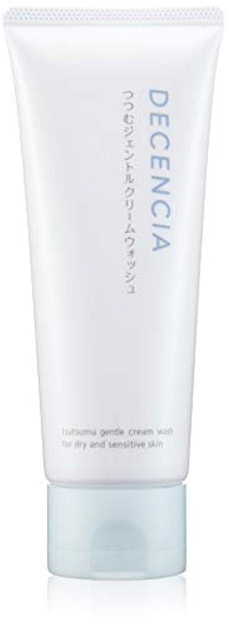 知覚するヒント適格DECENCIA(ディセンシア) 【乾燥?敏感肌用洗顔フォーム】つつむ ジェントル クリームウォッシュ 100g