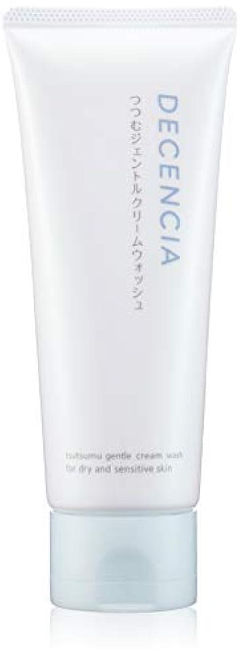 専制極地イタリックDECENCIA(ディセンシア) 【乾燥?敏感肌用洗顔フォーム】つつむ ジェントル クリームウォッシュ 100g