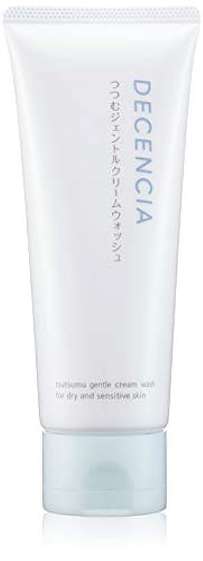放送五月ビデオDECENCIA(ディセンシア) 【乾燥?敏感肌用洗顔フォーム】つつむ ジェントル クリームウォッシュ 100g