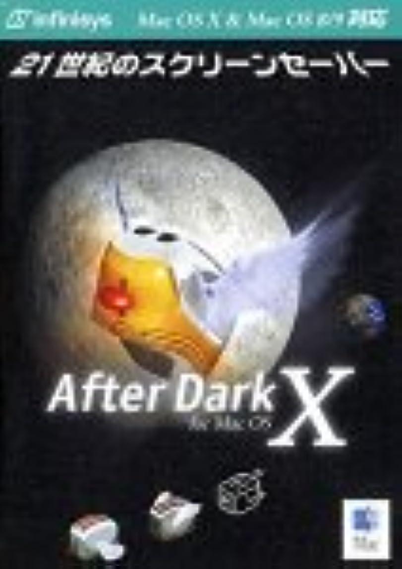 バットシャツうねるAfter Dark X