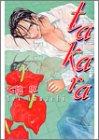 takara (ラキアノベルズ)