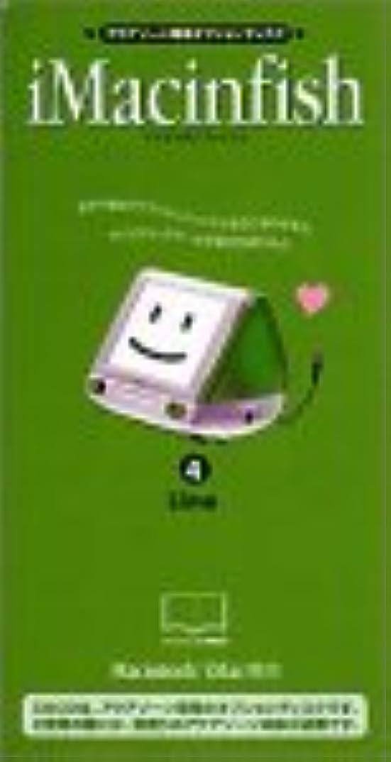 原始的な形成音iMacinfish for Macintosh/iMac 4 Lime