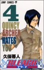 BLEACH (4) (ジャンプ・コミックス)