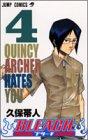 BLEACH  4 (ジャンプ・コミックス)の詳細を見る