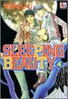 Sleeping beauty (4) (アクアコミックス)