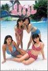 ANGEL EYE 2004年度カレンダー