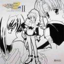 鋼鉄天使くるみ2式 サウンドトラック with STEEL ANGELS(2)