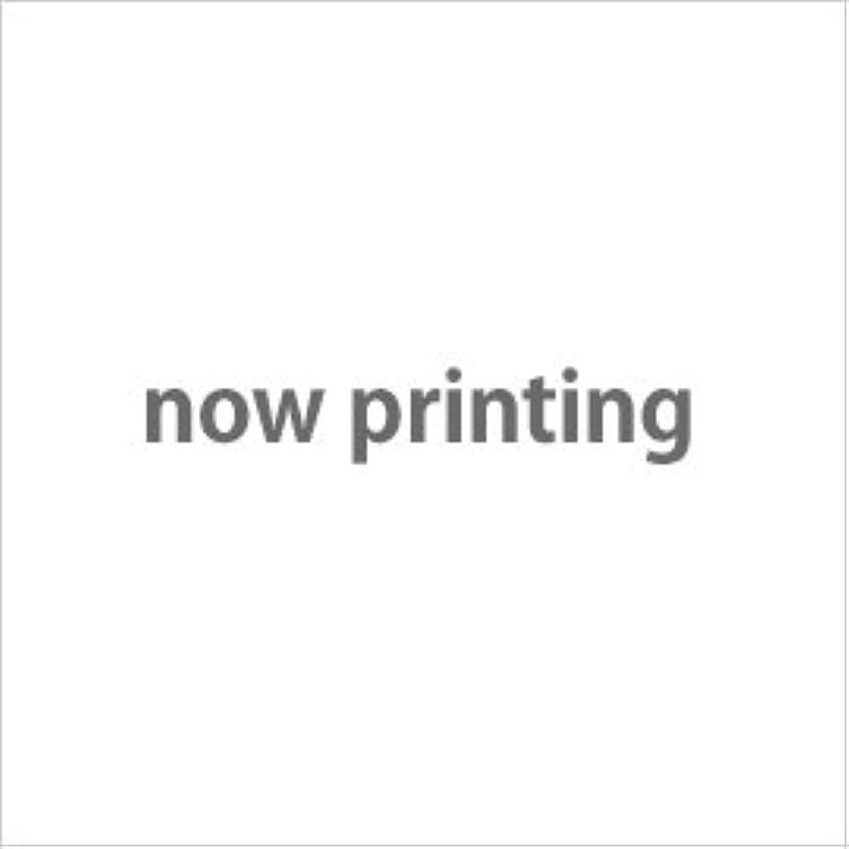入る飛躍バリーDHA&EPA+プロポリス 120球/袋入