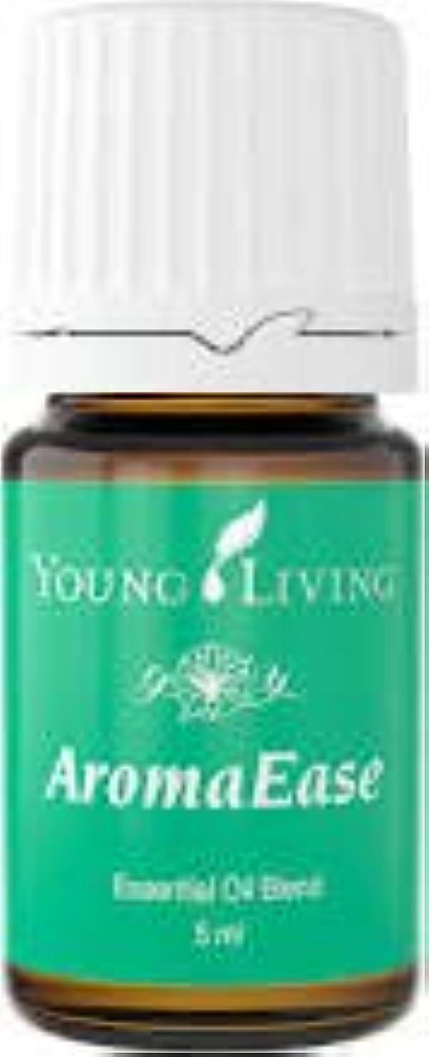 スチュアート島動脈頼るアロマイースエッセンシャルオイル ヤングリビングエッセンシャルオイルマレーシア5ml AromaEase™ Essential Oil 5ml by Young Living Essential Oil Malaysia