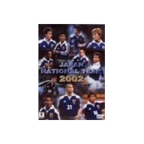 2002年日本の勇者達 トルシエ・ジャパンの軌跡 [DVD]