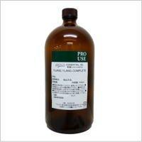 生活の木 有機リツエアクベバ 1000ml エッセンシャルオイル/精油/オーガニック