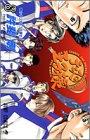 テニスの王子様 (8) (ジャンプ・コミックス)