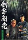 剣客商売 第2シリーズ 第5巻 [DVD]