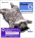 Shade 6 professional for Windows Academic Package