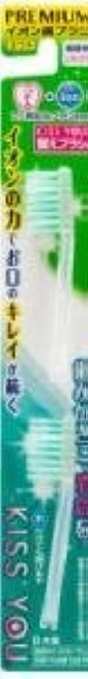 人形ピービッシュ忠実なフクバデン フッ素イオン歯ブラシ極細レギュラー替えふつう2本入り