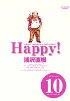 Happy!―完全版 (Volume10) (Big comics special)の詳細を見る
