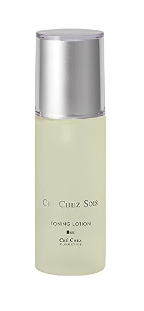 絶え間ない減らすウッズクレシェソワ トーニングローションSE(敏感肌用化粧水)
