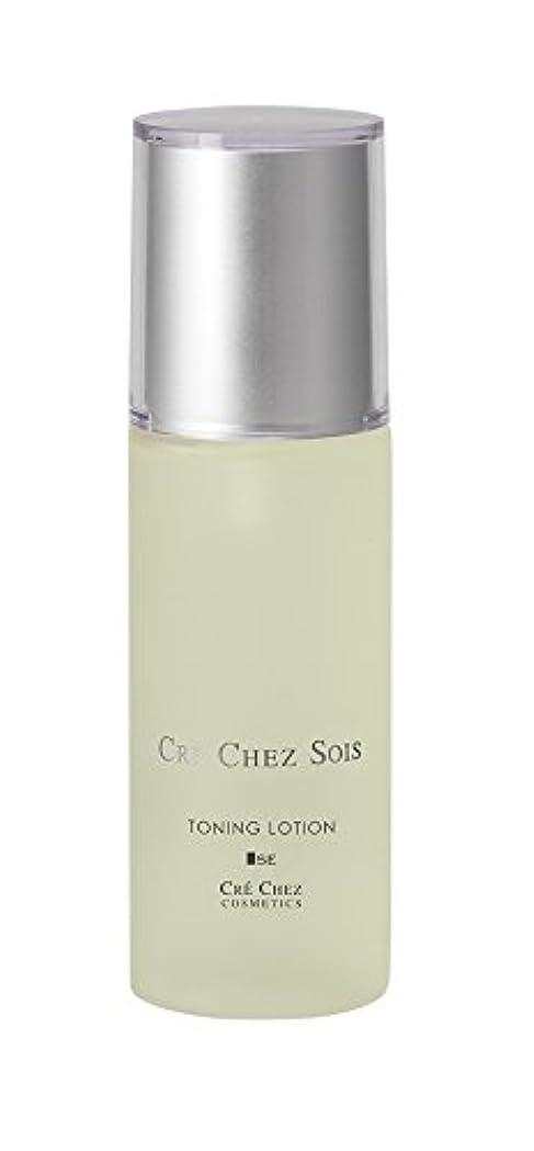 リング集中的な吸い込むクレシェソワ トーニングローションSE(敏感肌用化粧水)