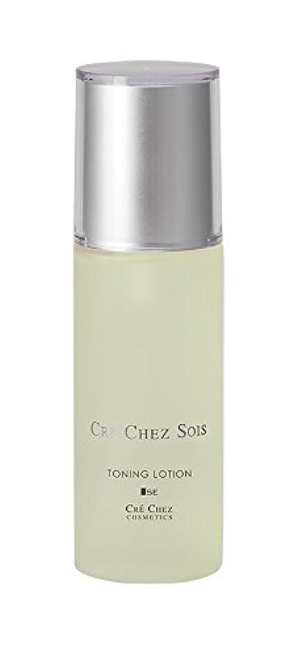 付き添い人バイアス税金クレシェソワ トーニングローションSE(敏感肌用化粧水)