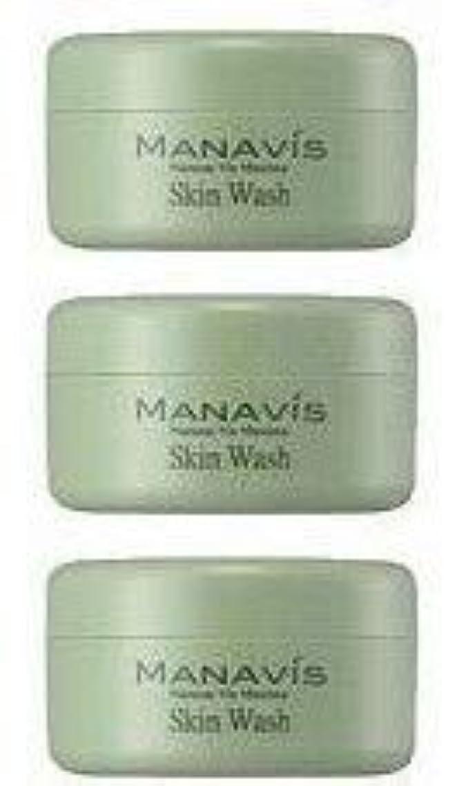 研磨固執絶壁マナビス化粧品 薬用 スキンウォッシュ (薬用せっけん)3個セット