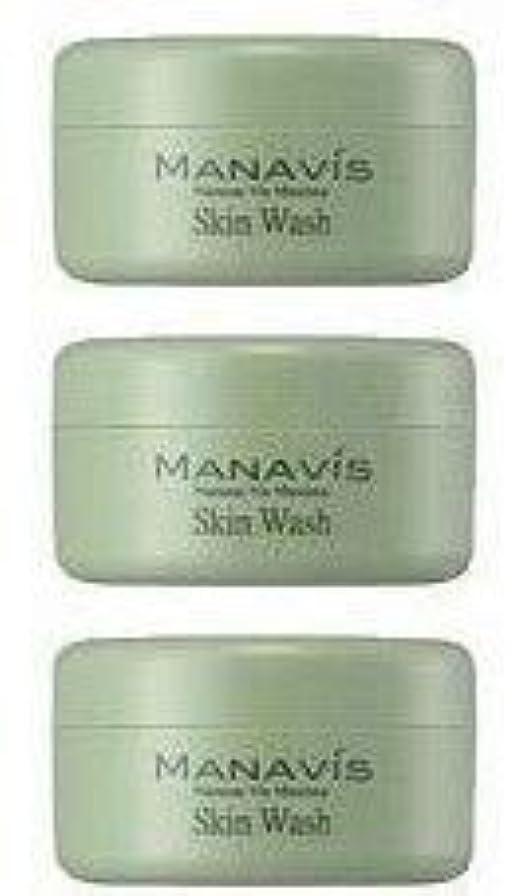 否定するモーター苦しむマナビス化粧品 薬用 スキンウォッシュ (薬用せっけん)3個セット