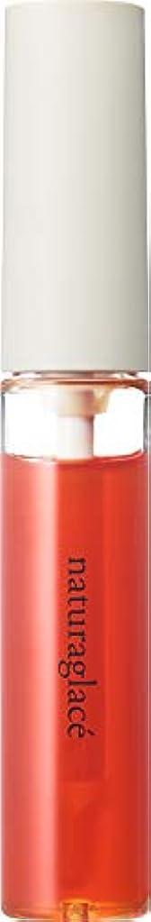 命令物思いにふける頭蓋骨ナチュラグラッセ トリートメントリップオイルモア02 オレンジ リップグロス 7.3ml