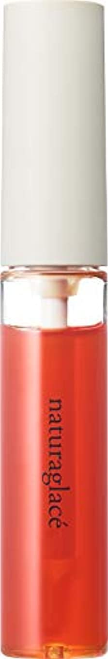 悪用と組む中間ナチュラグラッセ トリートメントリップオイルモア02 オレンジ リップグロス 7.3ml