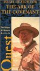 Quest: Search for Ark of Covenant [VHS] [Import]