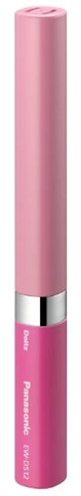 こする雇った確認するパナソニック 音波振動ハブラシ ポケットドルツ キッズ(ひとり磨き用) ピンク EW-DS12-PKD