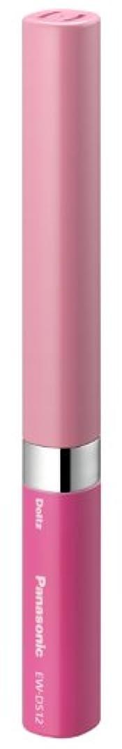 頼るパトロール進むパナソニック 音波振動ハブラシ ポケットドルツ キッズ(ひとり磨き用) ピンク EW-DS12-PKD