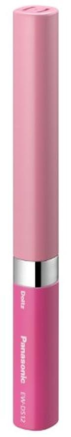 非行ブルーム拡大するPanasonic 音波振動ハブラシ ポケットドルツ キッズ(ひとり磨き用) ピンク EW-DS12-PKD