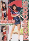 recollections 1996-1997 [DVD]