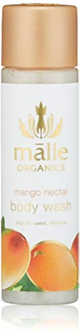 憧れバース体操選手Malie Organics(マリエオーガニクス) ボディウォッシュ トラベル マンゴーネクター 74ml