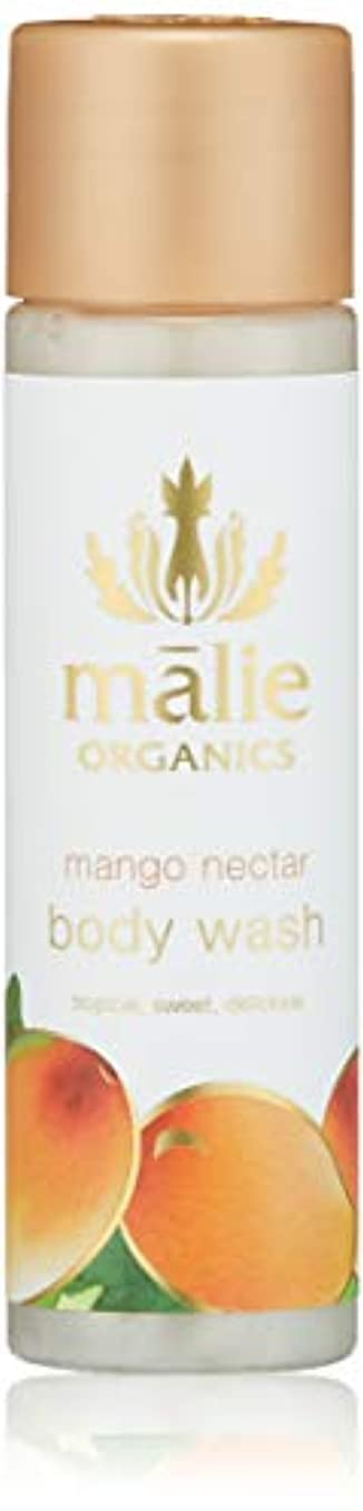 うめき声ベギン一般的なMalie Organics(マリエオーガニクス) ボディウォッシュ トラベル マンゴーネクター 74ml