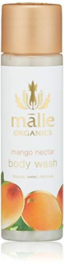 写真早める養うMalie Organics(マリエオーガニクス) ボディウォッシュ トラベル マンゴーネクター 74ml