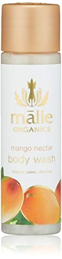 に頼る裏切る使い込むMalie Organics(マリエオーガニクス) ボディウォッシュ トラベル マンゴーネクター 74ml