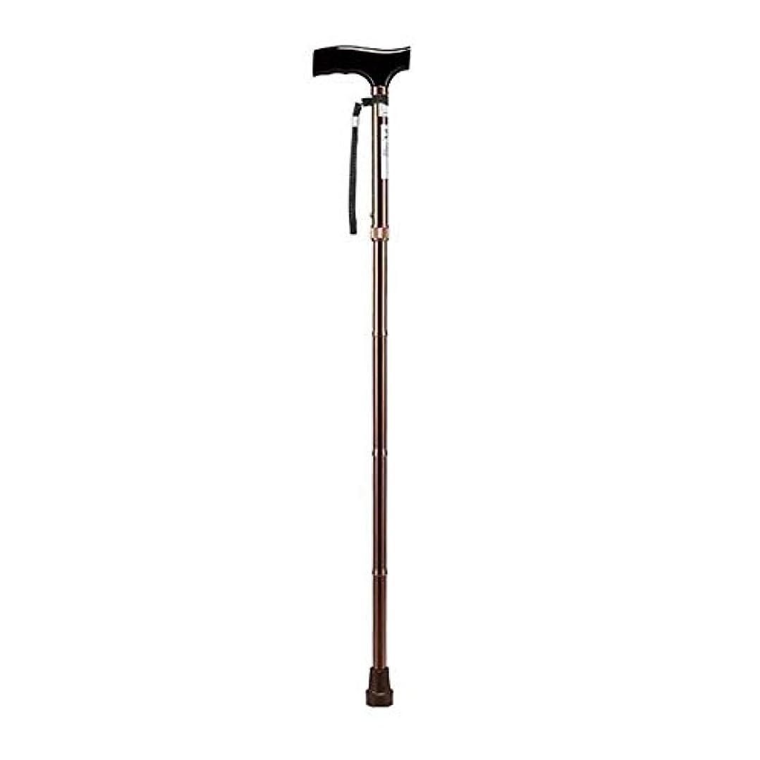 事前にキャンプ反乱高齢者用伸縮式高さ調節可能軽量多機能ノンスリップヘルプウォーキングツール,Copper-75.7*87cm